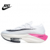 Nike Air Zoom Alphafly NEXT% Running Shoes